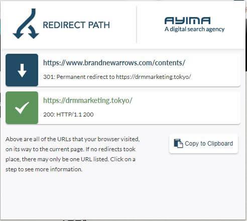 RedirectPath