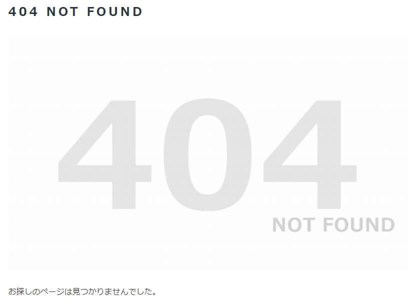 404エラーはSEOに影響しないって本当!?原因と対処⽅法を解説