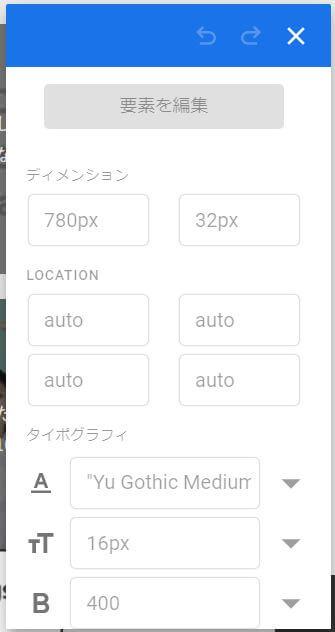 Googleオプティマイズ